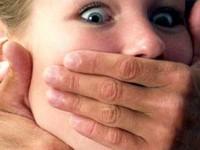 Полиция опубликовала видео, как задерживали насильника несовершеннолетних