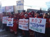 В Запорожье медики митингуют против медицинской реформы (фото)
