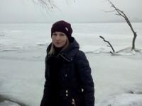 В Запорожье водолазы ищут пропавшую девушку