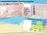 В Запорожье за 8 гривен можно получить права международного образца