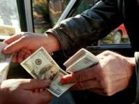 В Запорожской области напали на валютчиков