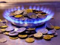 Какие тарифы на газ ждут запорожцев в 2017 году
