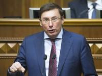 Луценко поручил проверить всех прокуроров из-за запорожского коллеги-наркомана