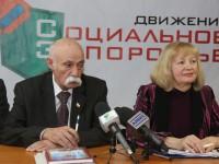 Глава СБУ заявил, что Россия финансировала проект «Социальное Запорожье»