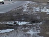 Мэр сообщил, когда начнут ремонтировать дорогу на плотине