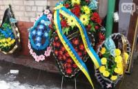 Запорожцы, стоя на коленях, провели в последний путь бойца АТО (Фото)