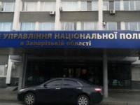 Новый начальник запорожской полиции сформировал команду замов