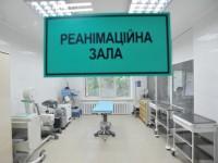 В запорожском подъезде мужчине проломили голову из-за виртуального знакомства
