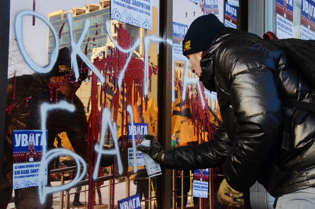 Азовцы продолжают налёты на банковские отделения (ФОТО)