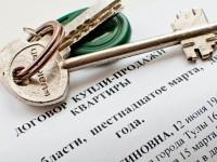 Запорожец собирался продать квартиру матери без ее ведома