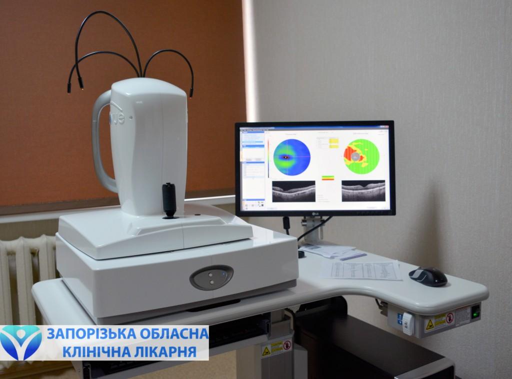 Оптический когерентный томоглаф - уникальное оборудование для диагностики глаукомы