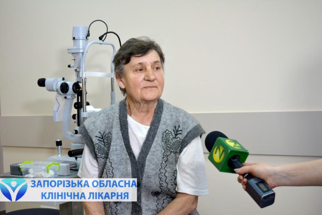 Пациентка Надежда Никитична делится о лечении глаукомы в Запорожской облбольнице