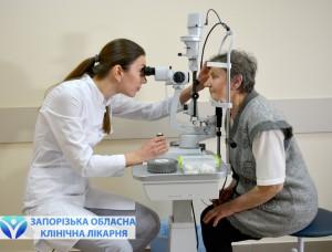 Ранняя диагностика глаукомы - шанс сохранить зрение