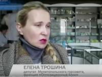 Депутат от «Оппблока» пожаловалась на власть в российских новостях (Видео)