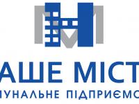 Запорожские депутаты отказались снижать тарифы на обслуживание домов