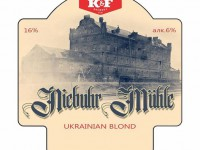 В Запорожье презентуют «историческое» пиво