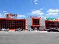 В Запорожской области мужчина упал с торгового центра