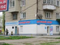 Ночью в Запорожской области сеть аптек атаковали люди в масках