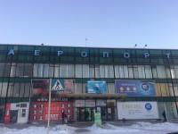 В конце месяца закрывается запорожский аэропорт