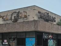 На месте кинотеатра «Космос» предлагают построить кафе