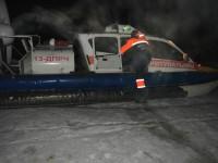 В Запорожской области с острова спасали отца и сына (фото)