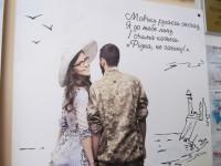 На презентации фотопроекта о Героях АТО запорожцы плакали (фоторепортаж)