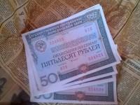 В запорожском музее обнаружили тайник с деньгами