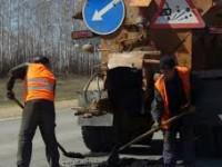 Между Запорожьем и Днепром починят дорогу