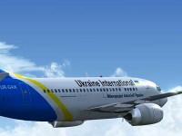 Из-за задержки поставок самолетов МАУ отменяет несколько рейсов «Запорожье-Киев»