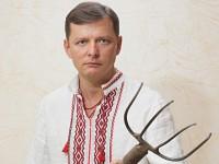 В Запорожье приедет лидер Радикальной партии