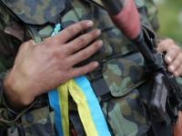 В Запорожье с размахом в первый раз отметят День добровольца