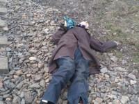 В Запорожье возле железнодорожных путей нашли тело