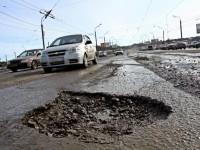 В полиции составили десятки протоколов на чиновников за аварийное состояние дорог