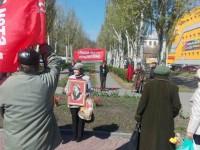 Престарелая гвардия: в Запорожской области отметили день рождения Ленина