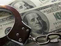 Запорожского чиновника подозревают в хищении 4 миллионов