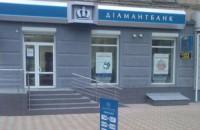 В Запорожье закроется 5 отделений банка, объявленного неплатежеспособным