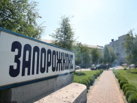 «Запорожкокс» заплатит за сверхнормативное загрязнение воздуха 64 гривны