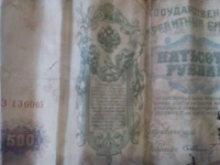 В Запорожской области во время ремонта обнаружили старинные купюры