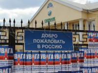 В «Сбербанке» заявили, что покидают запорожский рынок
