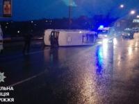 В центре Запорожья на скользкой дороге перевернулась маршрутка с пассажирами
