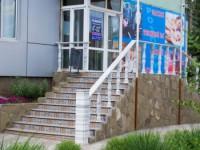 Оздоровительный центр «заминировали» из-за постоянной клиентки