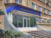 Начальник бердянской полиции лишился должности из-за попытки суицида в изоляторе