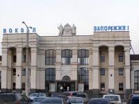 На запорожском вокзале cкончалась женщина, не доехав к дочери
