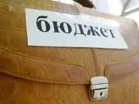 На что депутаты Запорожского облсовета распределили 600 миллионов
