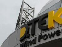 Компания Ахметова построит в Запорожской области еще одну ветряную электростанцию