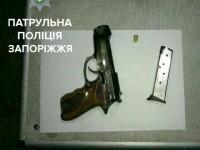 Запорожец пришел выяснять отношения к бывшей с пистолетом