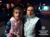В Запорожье пропавших детей искали все свободные экипажи патрульных