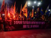 В Запорожье перекрыли проспект ради марша отважных