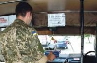 Запорожские военные проведут встречу с начальством маршрутчика, угрожавшего их побратиму