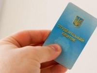 Запорожским студентам увеличат  стипендии